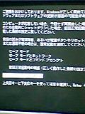 050131_194301.jpg