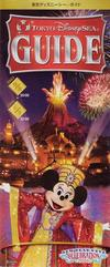 guideseanew_yeara_eva_celebration_2006