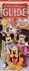 guideseanew_years_festa