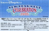 new_years_eve_celebration_2006