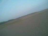 dune-14