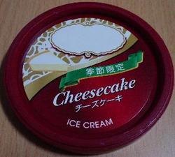 ICE-Cheesecake