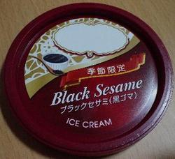 ICE-BlackSesame