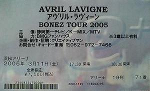 avril_lavigne_bonez_tour_2005_in