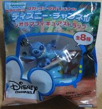 Disneychannelstitch