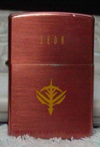 Zippo-1