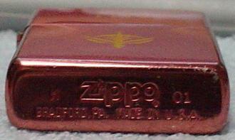 Zippo-3